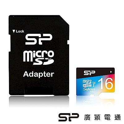SP廣穎 microSDHC PRO U3  彩色手機記憶卡 16GB 高速85MB/s