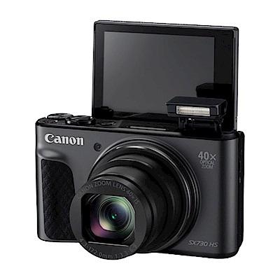 贈64G+腳架) Canon PowerShot SX730 HS 公司貨 黑
