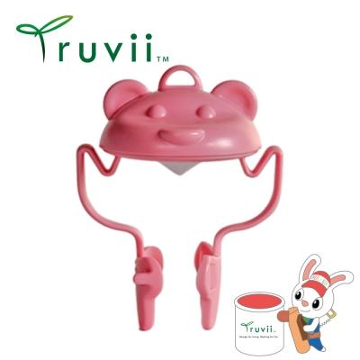 Truvii 粉紅熊動物光罩