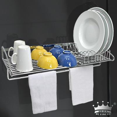 king不鏽鋼大容量固定式毛巾+碗盤收納架