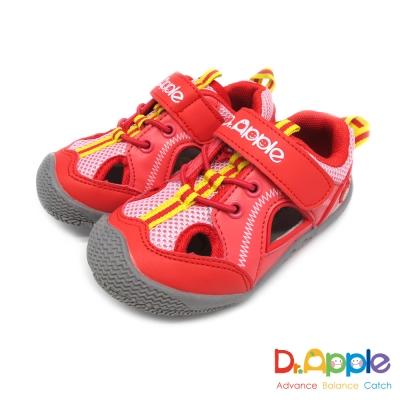 Dr. Apple 機能童鞋 經典微笑蘋果醫生休閒涼鞋款  粉