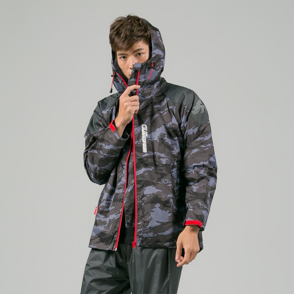 OutPerform犀力兩件式風雨衣
