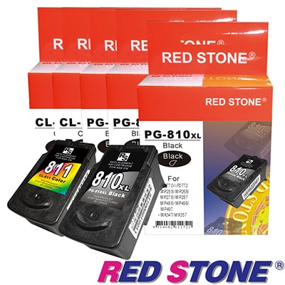 RED STONE for CANON PG-810XL+CL-811XL[高容]三黑二彩