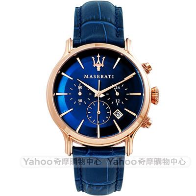 MASERATI 瑪莎拉蒂EPOCA紀元三眼計時手錶-藍X玫瑰金/42mm