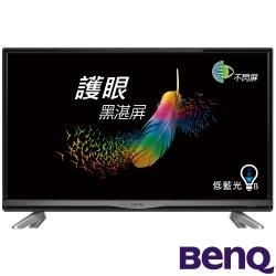 BenQ 32吋 護眼黑湛屏LED液晶電視 32IE5500