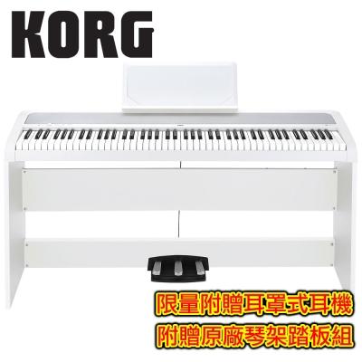 KORG B1SP WH 88鍵數位電鋼琴 古典白色款
