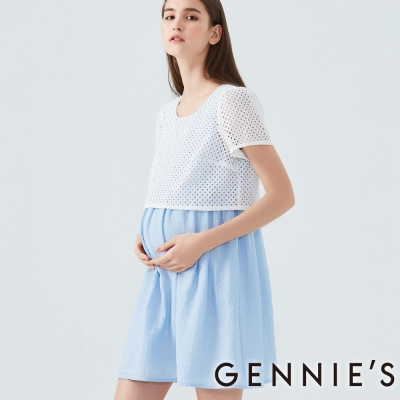Gennies奇妮-小清新洋裝(T 1 D 15 - 1 -水藍)