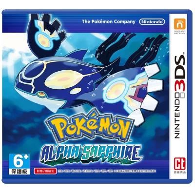 神奇寶貝 藍寶石 - 3DS 亞洲日文版(台灣機專用)