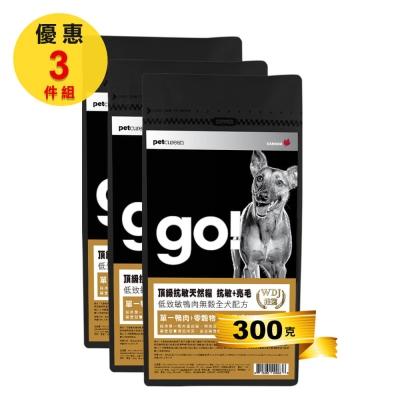 Go! 低致敏鴨肉無穀全犬配方-300克-三件組
