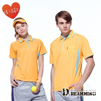 Dreamming 跳色剪接涼爽吸濕排汗短袖POLO衫-黃色