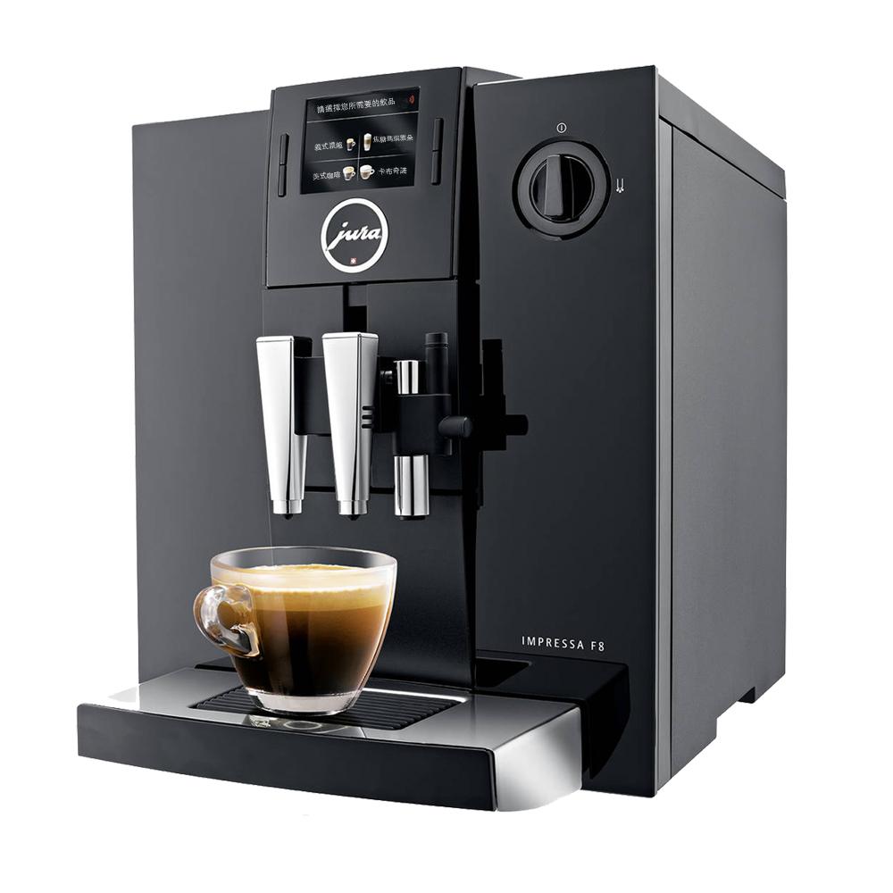 Jura 家用系列IMPRESSA F8全自動咖啡機