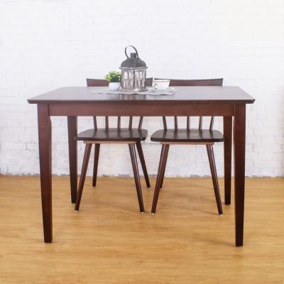 Boden-貝克斯3.7尺實木餐桌-110x70x75cm