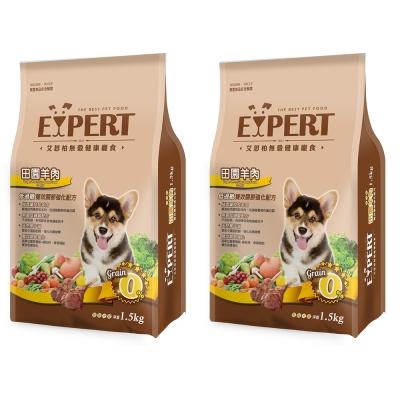 EXPERT 艾思柏 無穀關節強化配方 犬糧-田園羊肉 6kg X <b>2</b>包