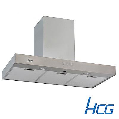 和成 HCG 數位光能全自動除油煙機 SE797S