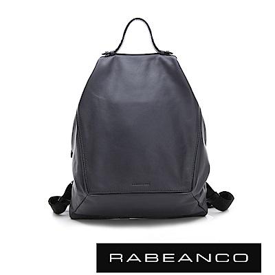 RABEANCO 時尚系列牛皮菱形後背包 深霧灰