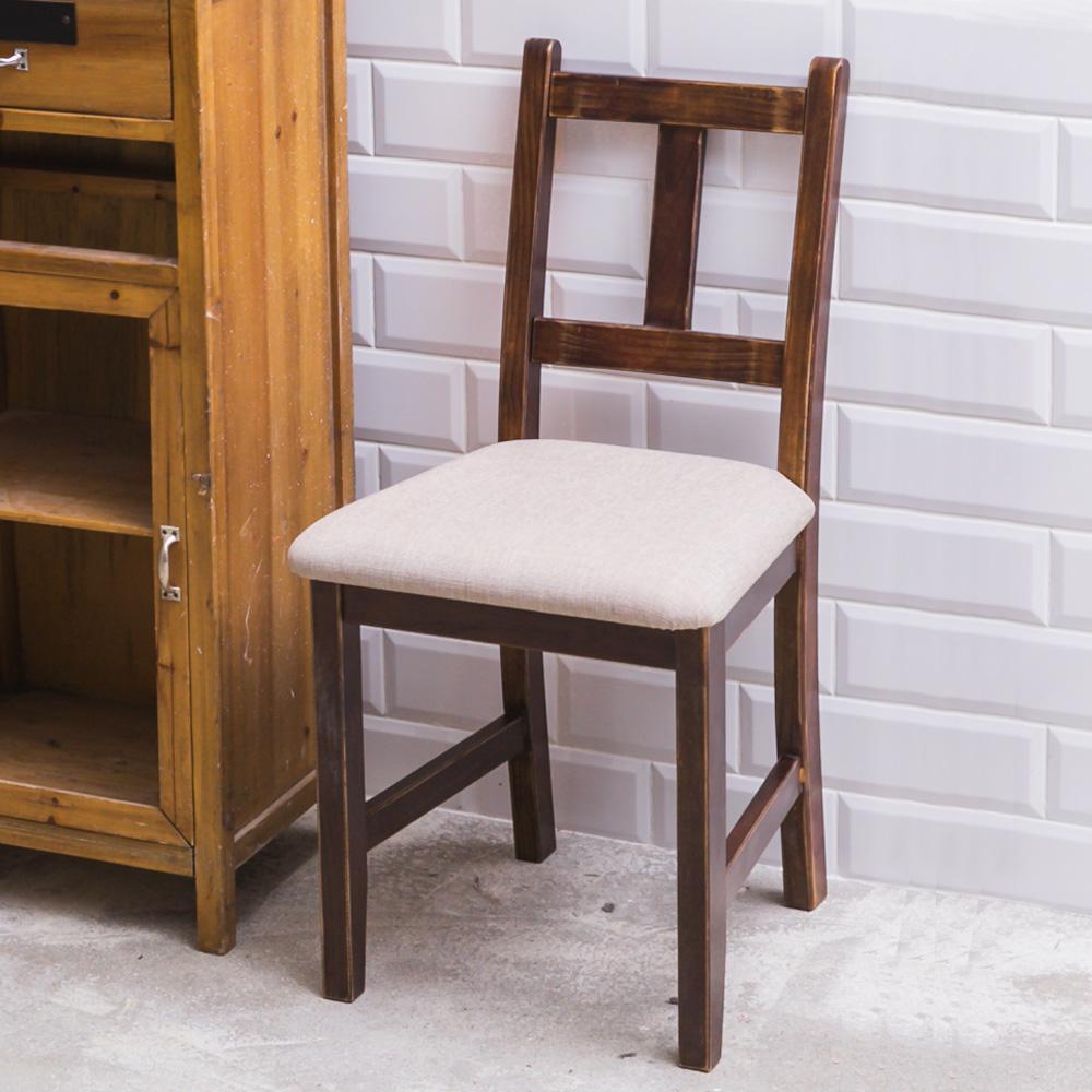 CiS自然行實木家具- 南法實木書椅(焦糖色)淺灰色椅墊