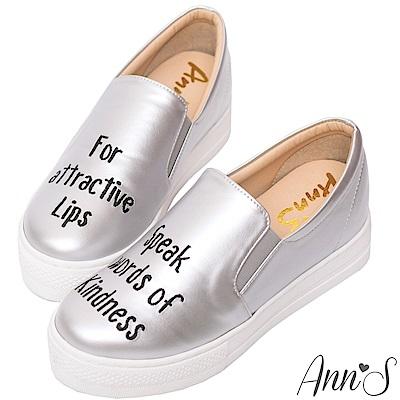Ann'S升級超舒適-英文刺繡內增高懶人鞋-銀