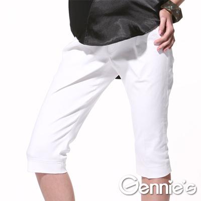 日本布料【Gennie's奇妮】都會簡約百搭孕婦六分褲-純靜白(C4X03)