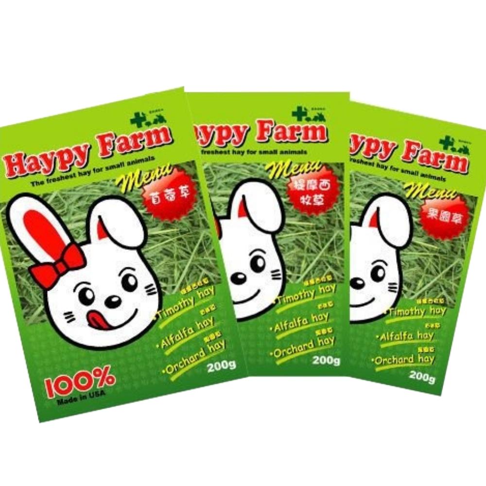 Haypy Farm 牧草 200g 三包組