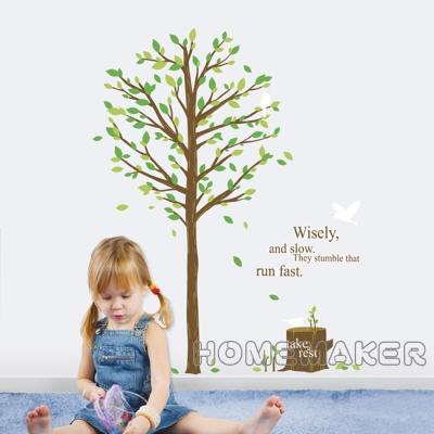 韓國清新大樹與白鳥造型創意壁貼_HPS-58194