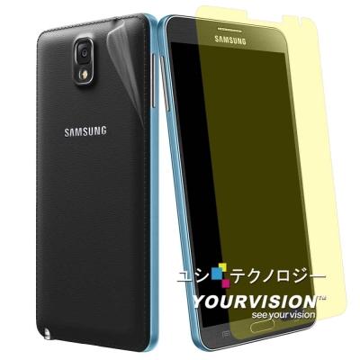 三合1-Samsung-Note-3-晶磨抗刮-亮-螢幕貼-抗污機身背膜-側邊條