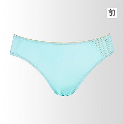 蕾黛絲-運動系列搭配低腰內褲 M-EL(水漾綠)