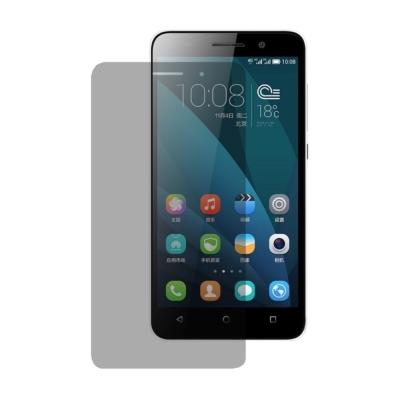 D&A HUAWEI 榮耀 4X (5.5吋)日本原膜AG螢幕保護貼(霧...