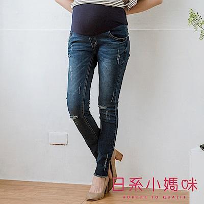 日系小媽咪孕婦裝-孕婦褲~造型抓破抽鬚褲管牛仔褲 S-XXL