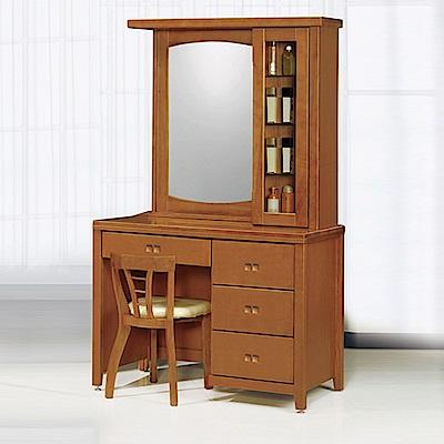 AS-愛德華3.5尺實木化妝桌-106x48.8x171cm
