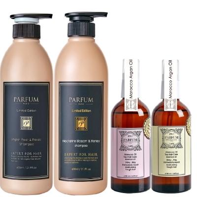 Parfum 巴黎帕芬 香氛精油洗髮精X2+經典香水護髮油X2