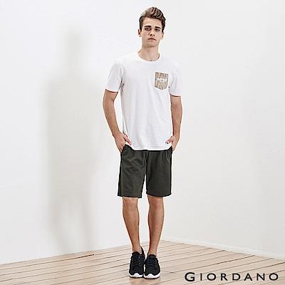 GIORDANO 男裝素色抽繩針織休閒短褲-92 雪花深葡萄葉綠