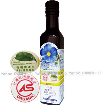 松鼎 有機黃金亞麻仁籽油x1瓶(250ml/瓶)