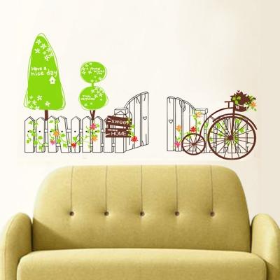 A-216創意生活系列-悠然生活 大尺寸高級創意壁貼 / 牆貼