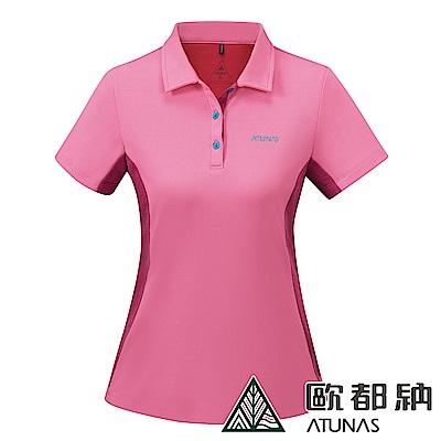 【ATUNAS 歐都納】女款涼感吸濕排汗透氣防曬短袖POLO衫A-P1813W桃粉