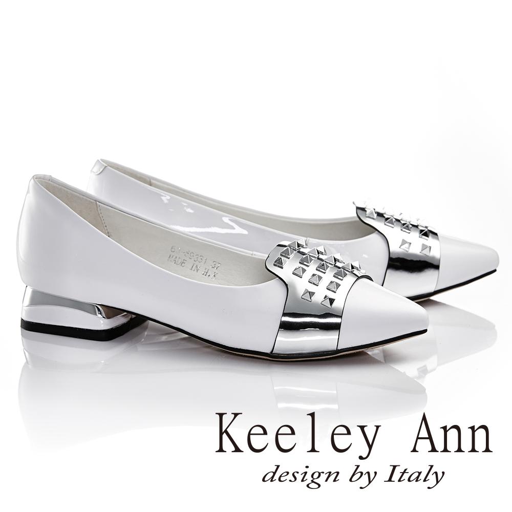 Keeley Ann歐美摩登漆皮菱形鉚釘尖頭平底鞋(白色)