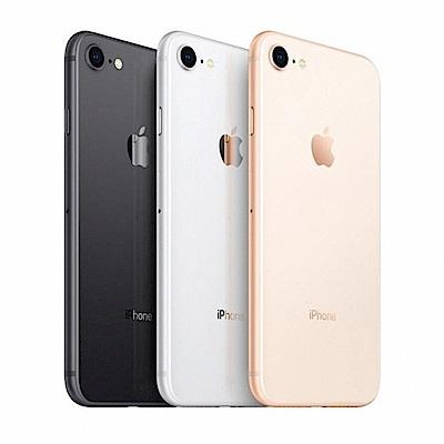 [無卡分期-12期] Apple iPhone 8 64G 4.7吋智慧手機