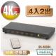 曜兆DIGITUS 4K2K HDMI超高解析四入二出切換器 product thumbnail 1
