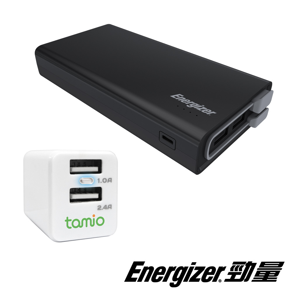 勁量 UE20001免帶線行動電源+USB充電器【超值旅行組】