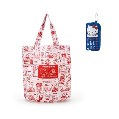 Sanrio HELLO KITTY復古懷舊系列可折疊環保購物袋