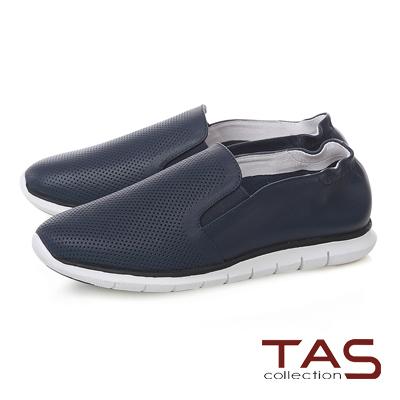 TAS 透氣沖孔百搭休閒鞋-深海藍