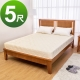Boden-緹花兩用透氣涼席護背連結式彈簧床墊(偏硬)-5尺標準雙人 product thumbnail 1