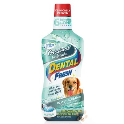 美國DENTALFRESH 犬用-潔牙液(原味版)17oz