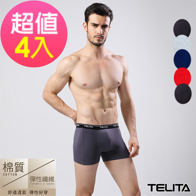 男內褲 彈性素色四角褲/平口褲(超值4件組) TELITA