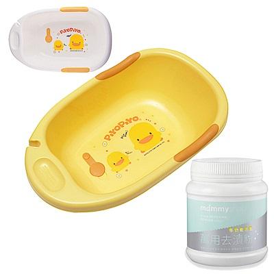黃色小鴨雙色豪華型沐浴盆+媽咪小站-Mammy Shop 多功能活氧去漬粉 450g