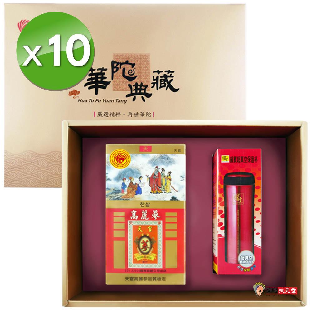 天官高麗蔘茶禮盒(高麗蔘茶包35入+鍋寶保溫杯)x10附提袋