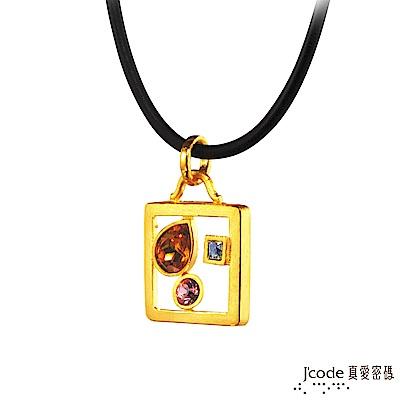 J code真愛密碼金飾 幸福力量黃金/水晶女墜子 送項鍊