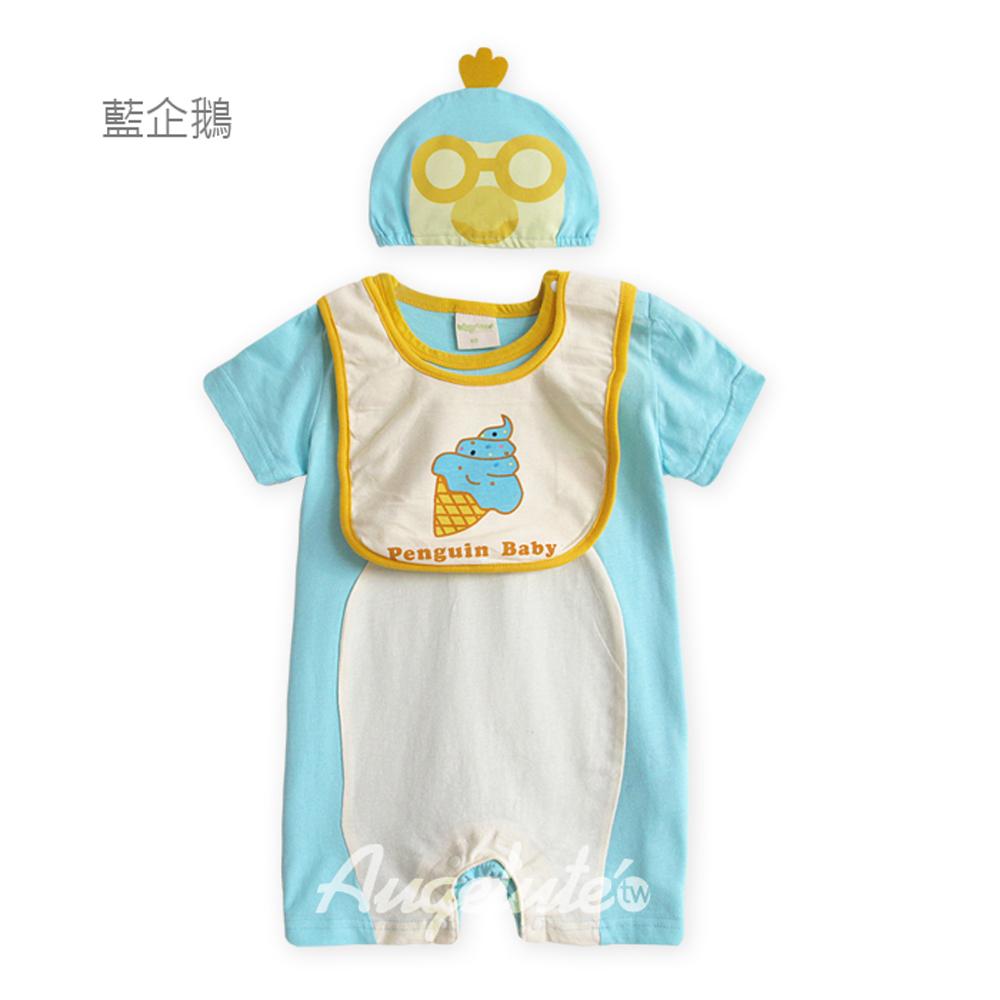 baby童衣 可愛動物連身衣三件套 套裝 31271 product image 1