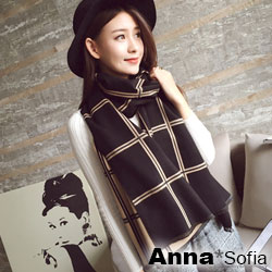 AnnaSofia 框格雙面色 仿羊絨大披肩圍巾(黑駝系)