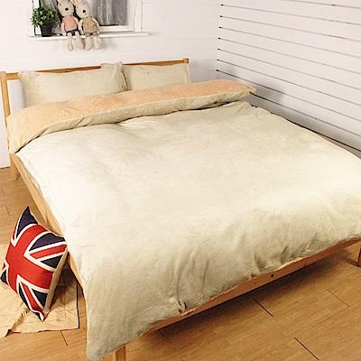 HUEI生活提案 經典素色法蘭絨x羊羔絨 被套床包四件組 雙人 淺咖