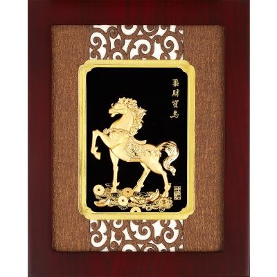 金箔畫 純金~聚財寶馬【馬到成功】..20 x25 cm